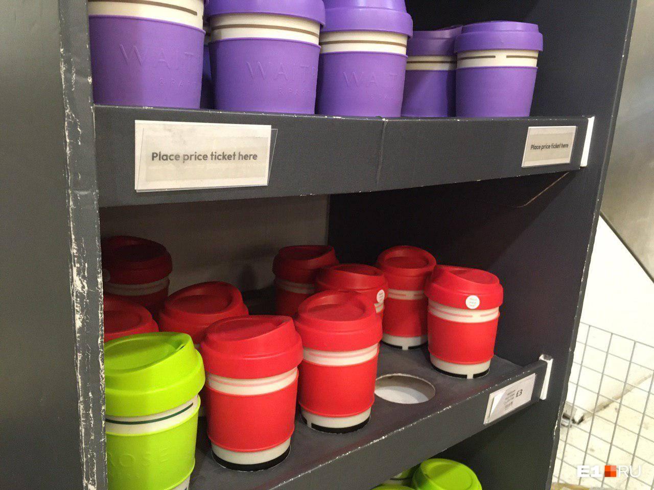 Стаканчики для сознательных кофеманов