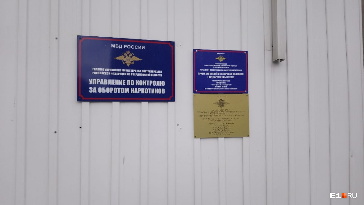 Васильева вызвали на допрос сюда