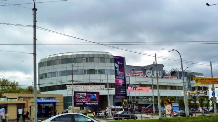 «Он небезопасен для людей»: суд закрыл центр Guru на Репина