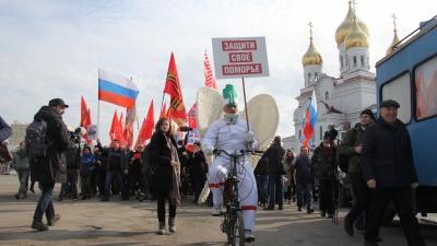 В Архангельске у антимусорного митинга-концерта появился двойник-«воскресник»