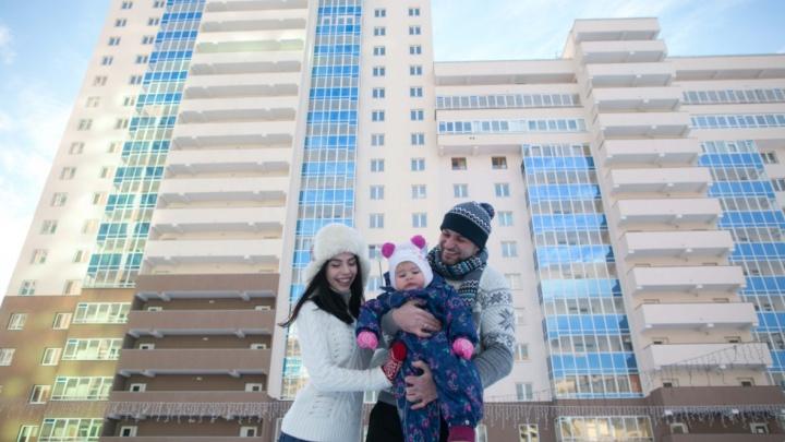 Готовые трехкомнатные квартиры на Юго-Западе стали находкой для уральских семей