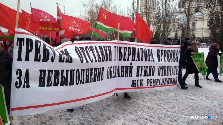 Полиция потребовала свернуть плакат дольщиков на митинге КПРФ. Они обижены на губернатора