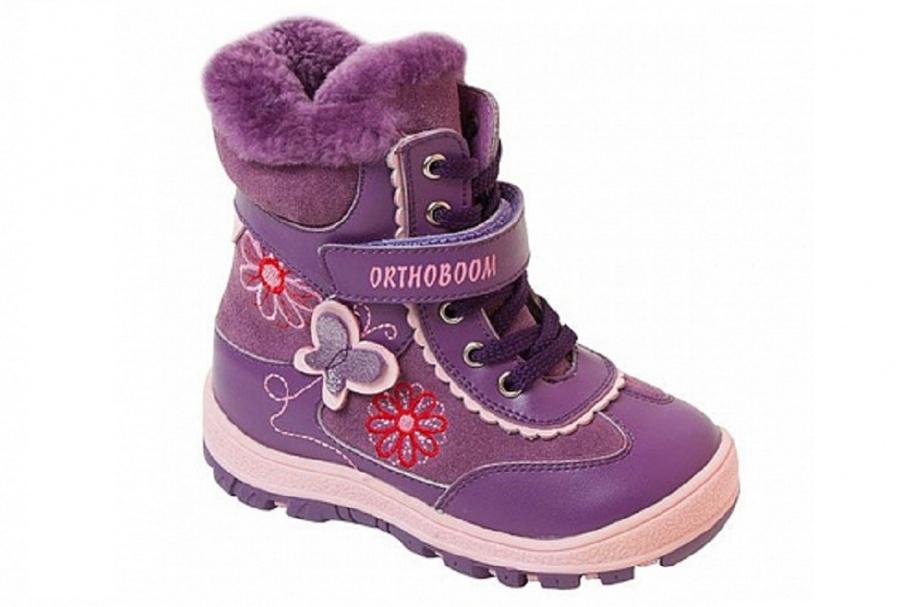 ed75f331e Мегараспродажа детской обуви