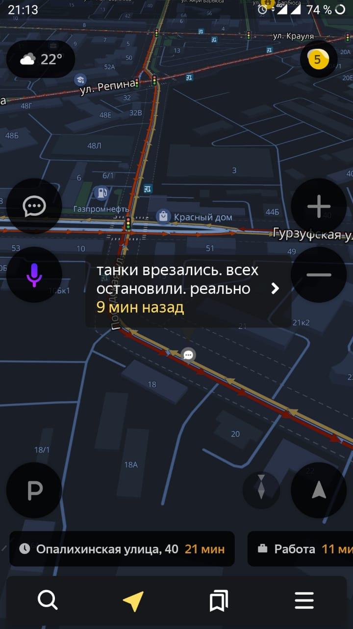 Забавное сообщение о ДТП с танками появилось в навигаторах