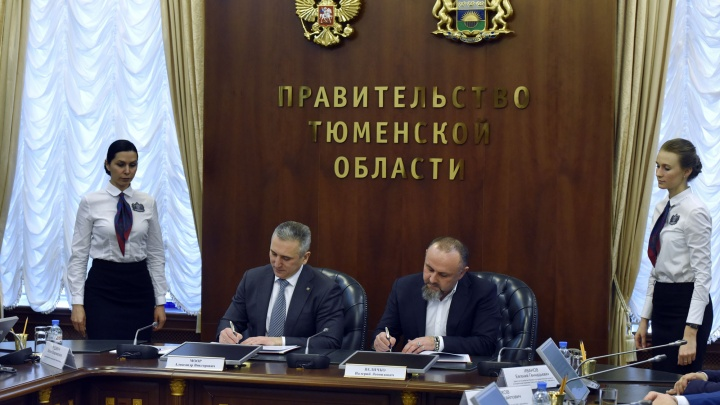 «МегаФон» и правительство Тюменской области договорились о совместном развитии цифровой экономики