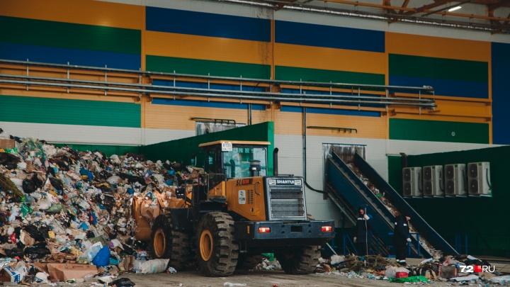 В Тюмени из-за мины эвакуировали мусоросортировочный завод
