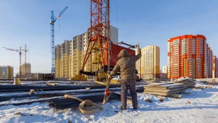 Суд признал право на жильё покупателей квартир в «АкадемRiverside»
