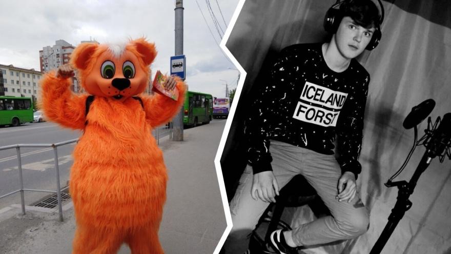 17-летний тюменец стал звездой интернета, станцевав хип-хоп в костюме лисы