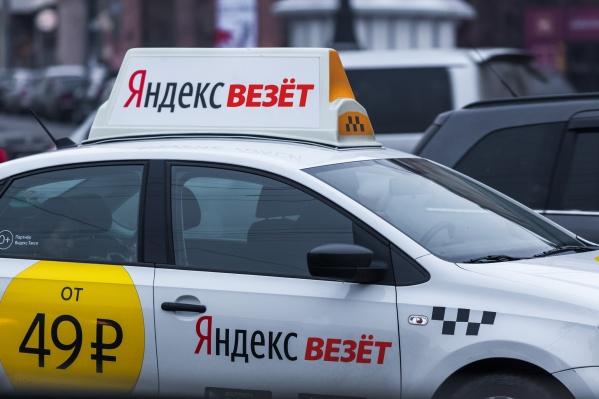 Как могли бы выглядеть машины такси после сделки