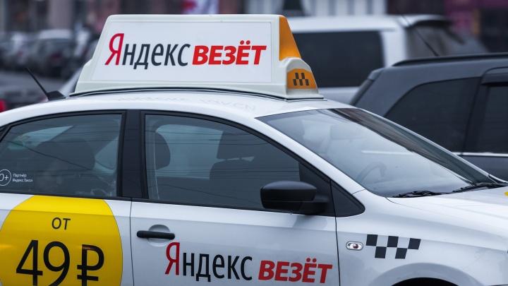 Кому-то «Везёт»: «Яндекс.Такси» покупает активы крупного конкурента