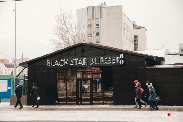 Очередное открытиеBlack Star Burger пройдёт в следующий четверг, 6 июня