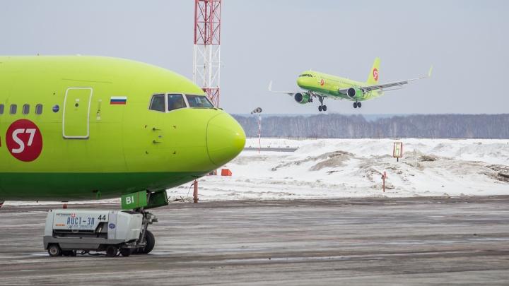 Новосибирская компания оказалась в рейтинге Forbes среди 50 лучших работодателей России