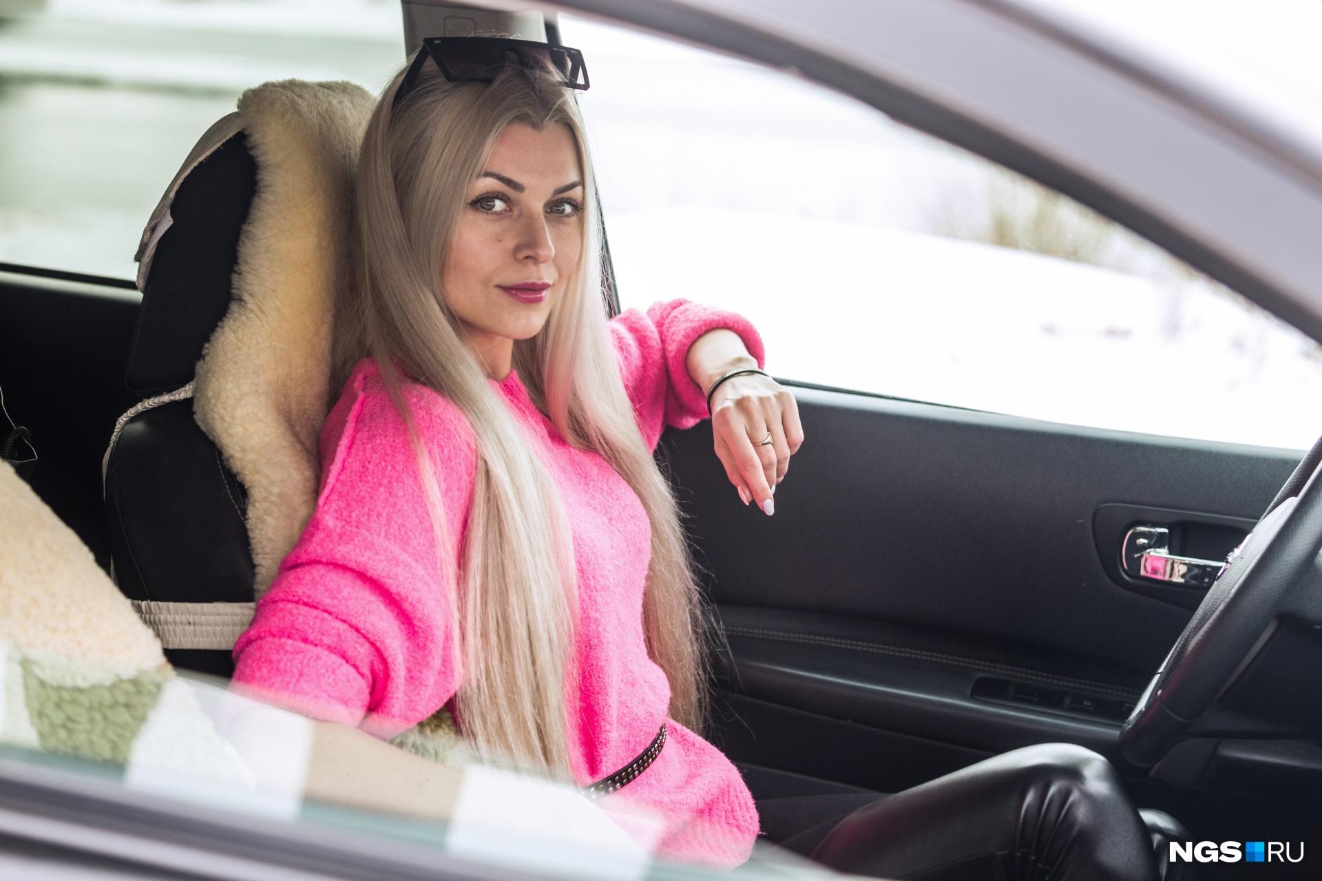 Автохамов Татьяна встречает с улыбкой