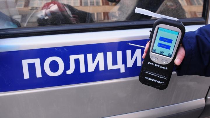 ГИБДД попросила екатеринбуржцев жаловаться по SMS на водителей, которые садятся за руль пьяными