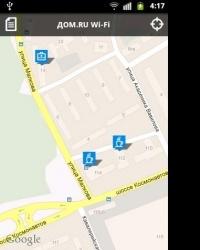 «Дом.ru» запустил мобильное приложение для поиска Wi-Fi точек