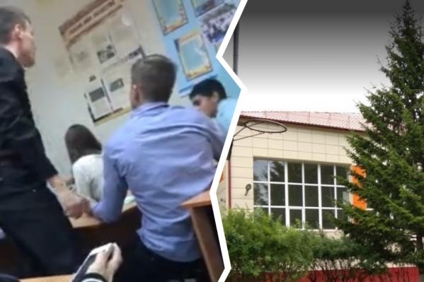 Учителя отстранили от работы, а с детьми сейчас работают психологи