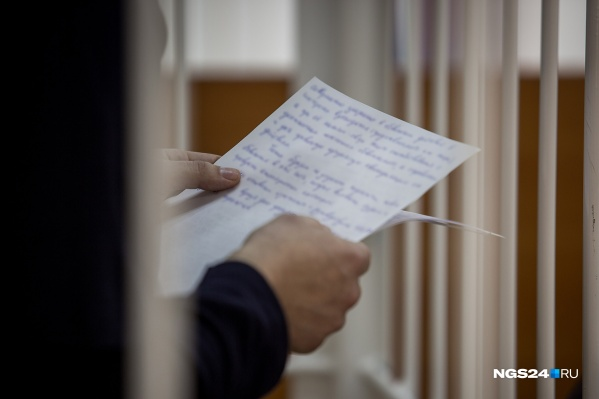В интернет-приемную прокуратуры поступило сообщение с угрозами прокурору Савчину