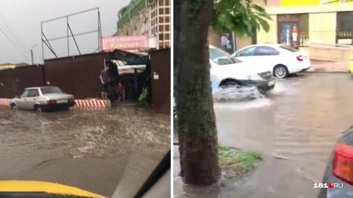 В Ростове из-за сильного ливня затопило несколько районов