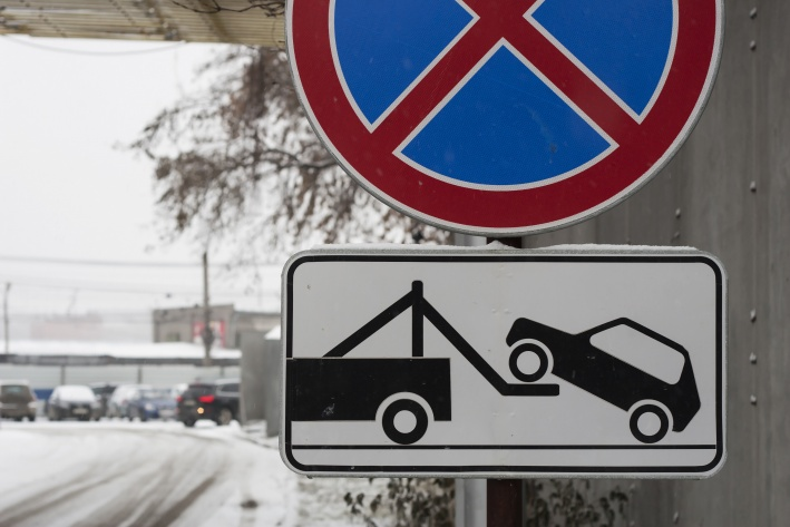 Знаки, запрещающие парковку, установят через три недели