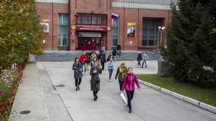 Руководство новосибирского вуза опровергло заявления преподавателей о низких зарплатах