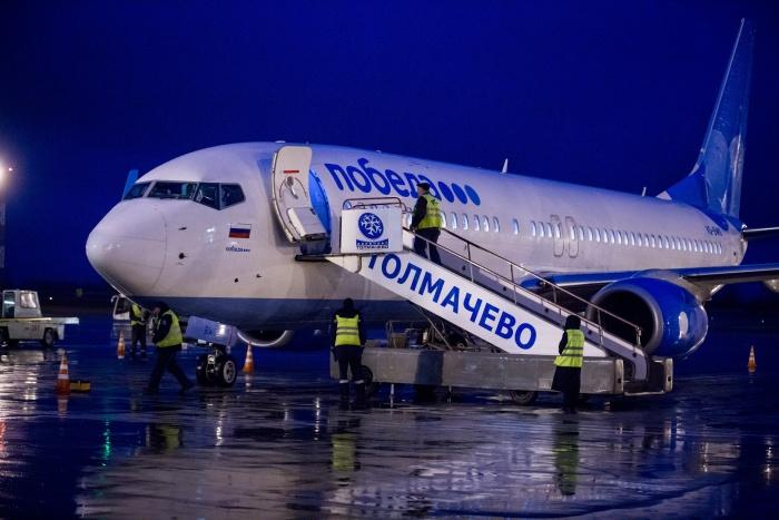 Окутавший Кемерово туман помешал приземлиться утренним самолётам