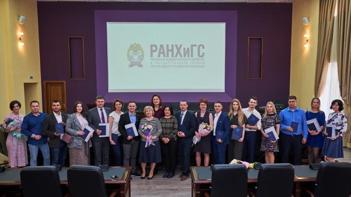 Бакалавры и магистры Сибирского института управления — филиала РАНХиГС получили дипломы в Омске