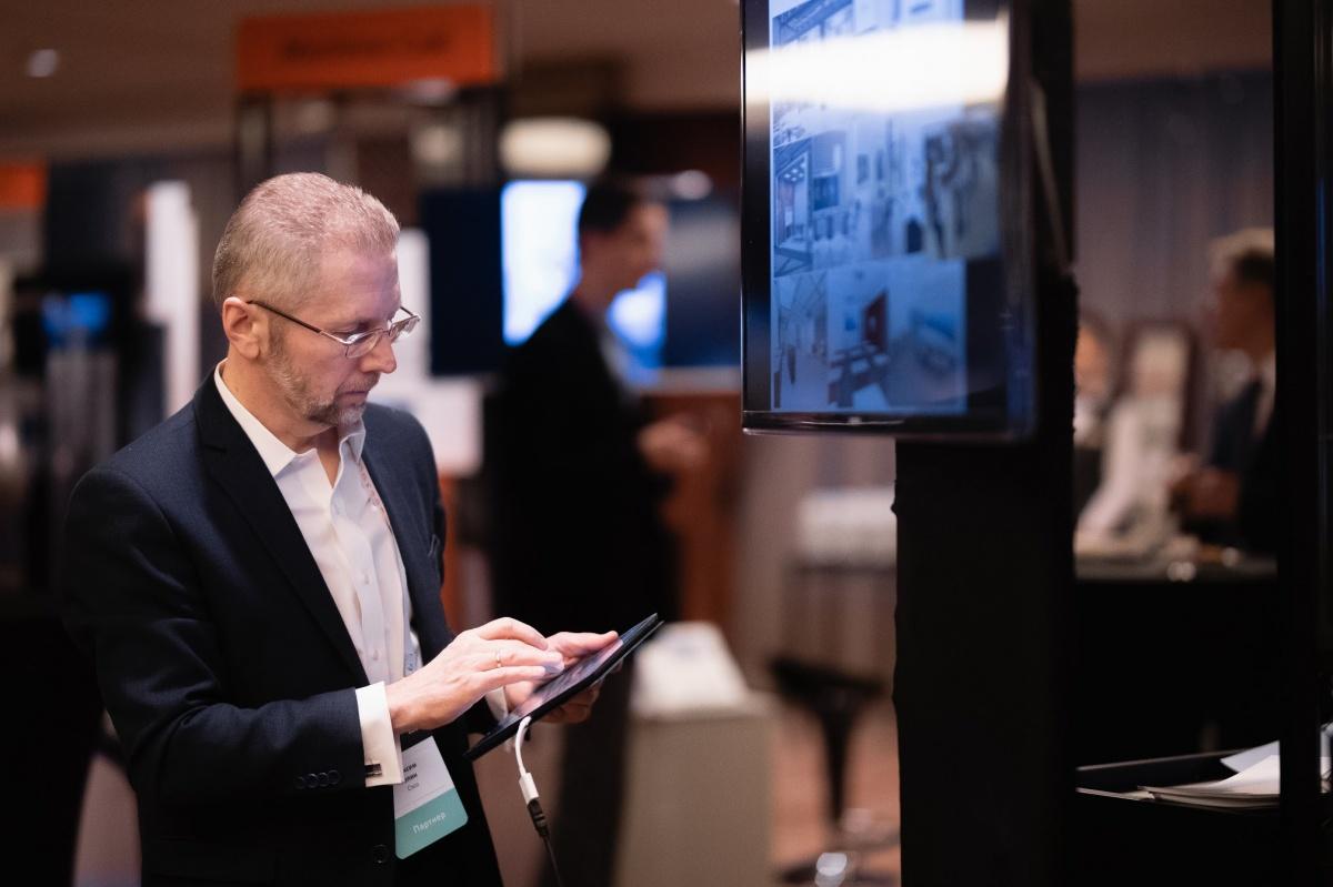 «Откройте, это технологии»: в Екатеринбурге пройдет форум о трендах цифровизации