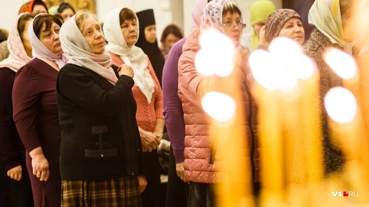 «Раньше люди мирились именно в храмах»: волгоградцам предлагают попросить прощения у всех горожан