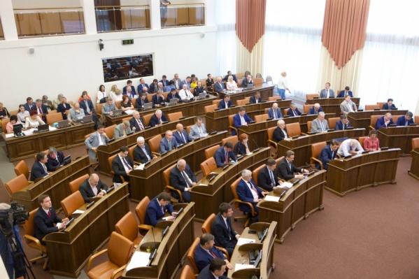 Заседание депутатов Красноярского края