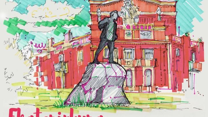 Картины екатеринбургской художницы, нарисованные маркером, попадут на открытки к ЧМ-2018