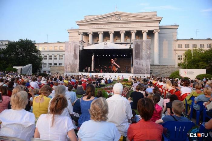 Фестиваль пройдет в десятый раз на площадке перед УрФУ им. Ельцина