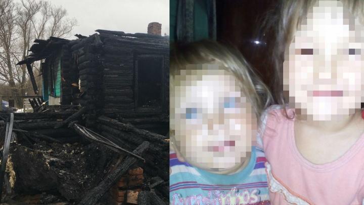 Стали известны подробности пожара в Башкирии, где погибли мать с двумя малышами