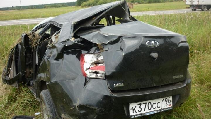 На Урале парень на чужой «Ладе» погиб, вылетев с трассы в кювет