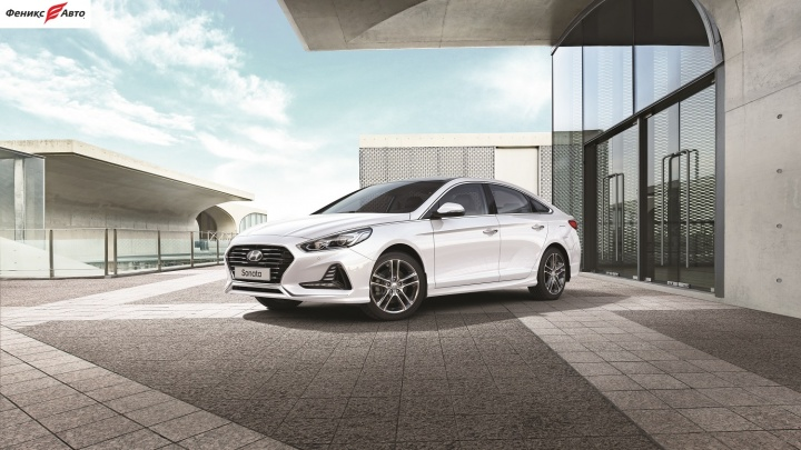 Автомобиль мечты по traid-in: HyundaiSonata бизнес-класса можно приобрести со скидкой