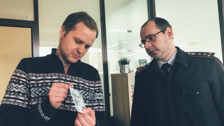 В Омске всплеск фальшивых купюр. Откуда они появляются и как их отличить?