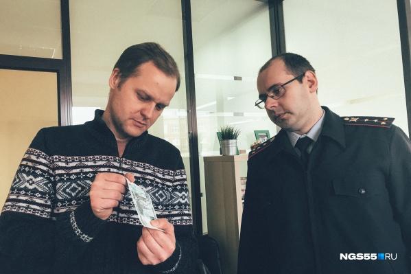 Корреспондент NGS55.RU встретился с сотрудником ОБЭП, который рассказал о своей работе