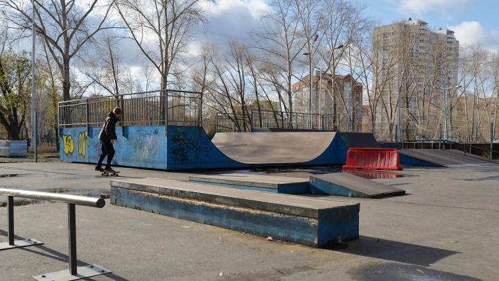 В Кургане отремонтировали оборудование скейт-парка, сломанное вандалами