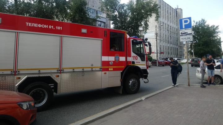 В бизнес-центре «Бажов» на Монастырской эвакуировали людей