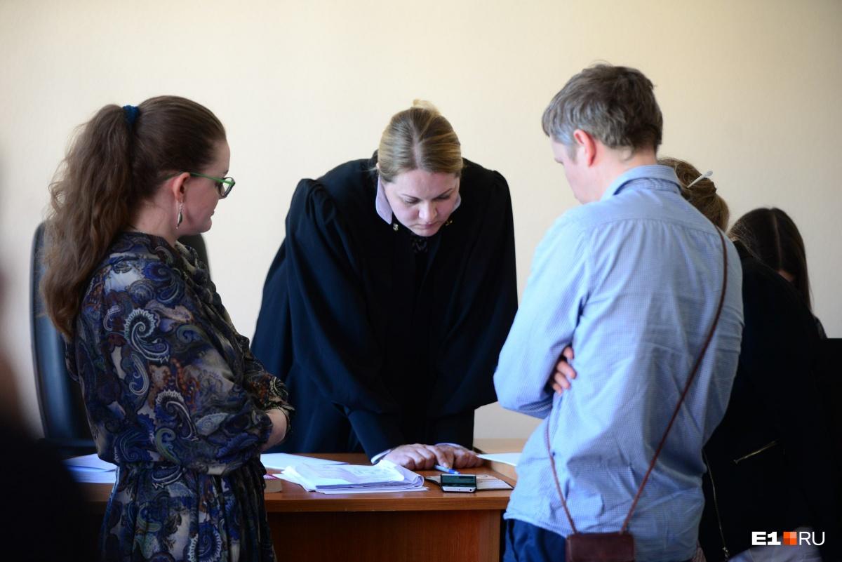 Судья читает онлайн-трансляцию E1.RU от 13 мая