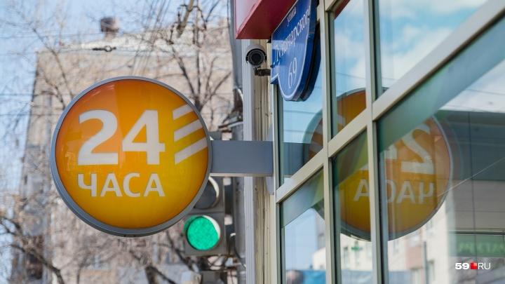 Жители Пермского края хранят в банках 337 миллиардов рублей