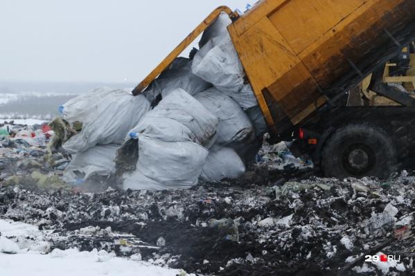 В этот раз из Сабетты прибыло 150 тонн отходов
