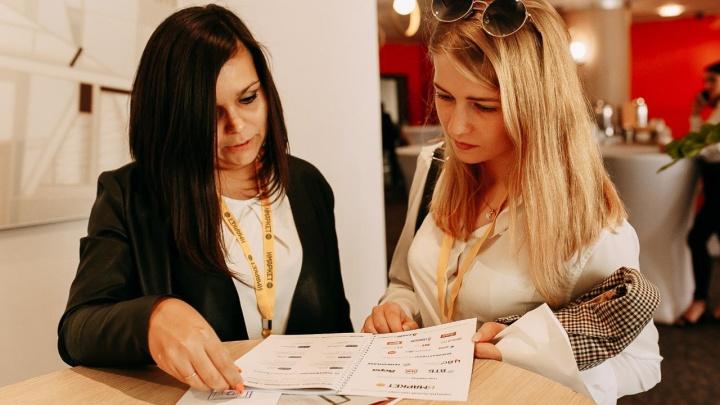 На конференции в марте риелторы за один день узнают на практике, как продавать больше