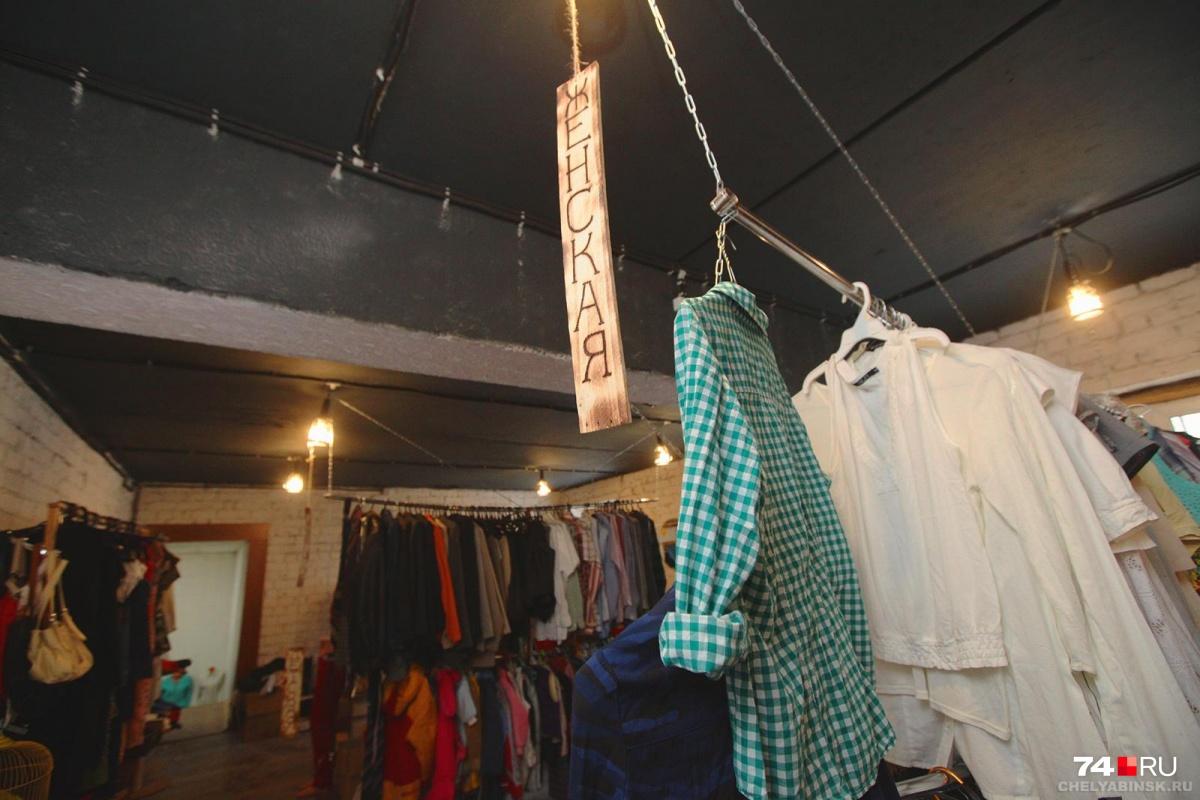 Пришло время освободить шкафы и отправить старую одежду и обувь туда, где она действительно нужна