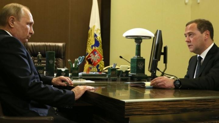 Губернаторы и сын Патрушева: Путин утвердил состав нового правительства