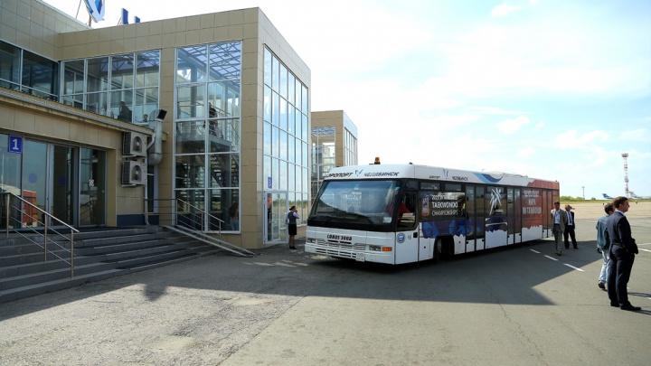 Из Челябинска в Екатеринбург вылетели несколько рейсов, направленных из-за происшествия в Кольцово