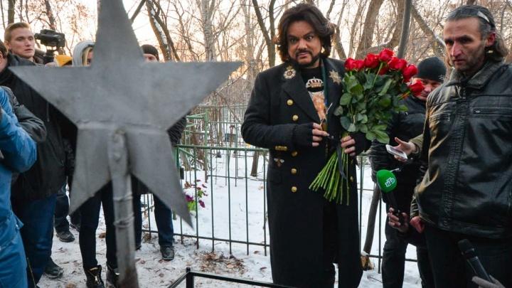 «Гастрольный год заканчиваю на кладбище»: о чём Киркоров говорил на могиле прадеда в Екатеринбурге