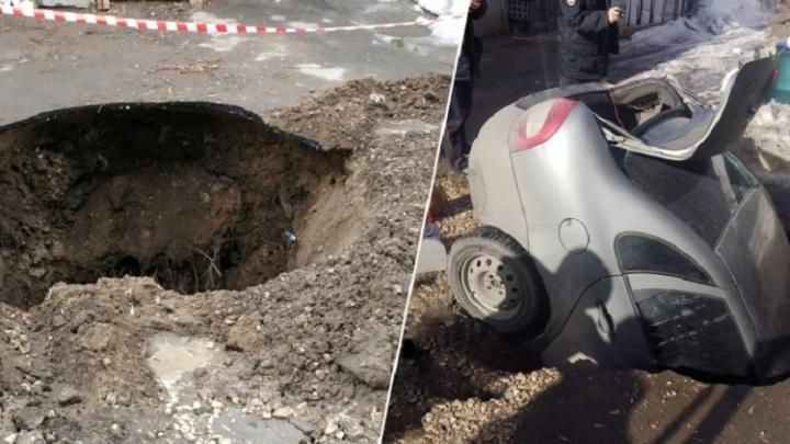 Самарский студент отсудил у мэрии компенсацию за провал «Калины» под асфальт