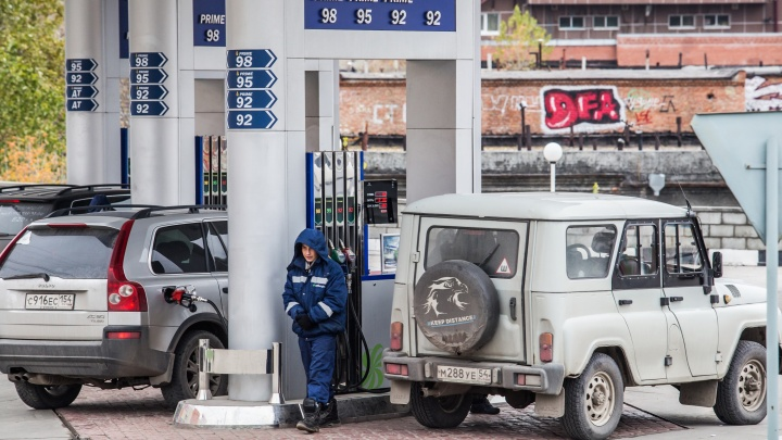 Бензиновый апокалипсис: россиянам пообещали резкий рост цен на бензин