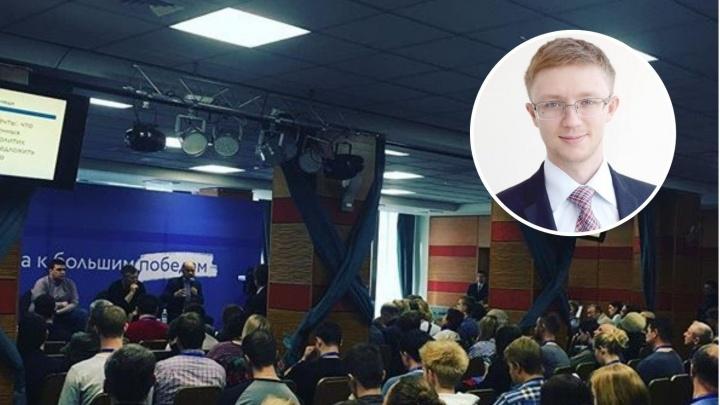 Тюменца оштрафовали за участие в форуме «Свободные люди», где обсуждали мусорную реформу и выборы