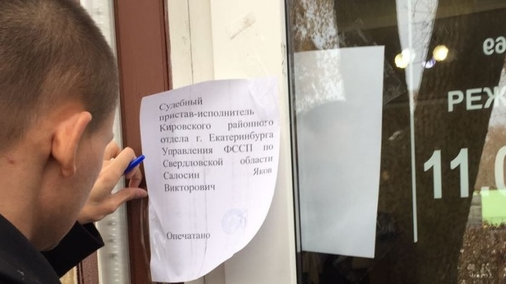 "На Шарташе закрыли кафе ""Каспий"" из-за антисанитарии"